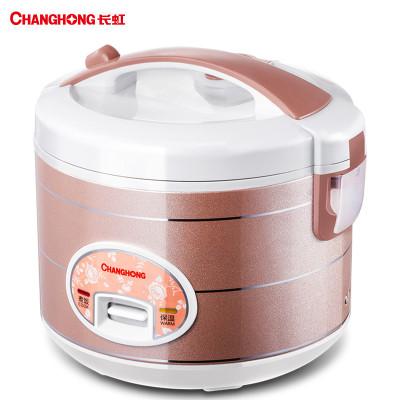 長虹(CHANGHONG)電飯煲CFB-X40Y18 家用機械式電飯鍋 不粘鍋內膽 帶蒸籠 4L