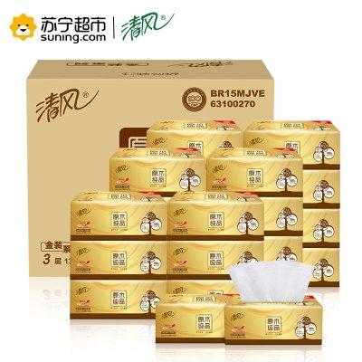 清风 原木纯品金装 抽纸 3层130抽24包(188*152mm)