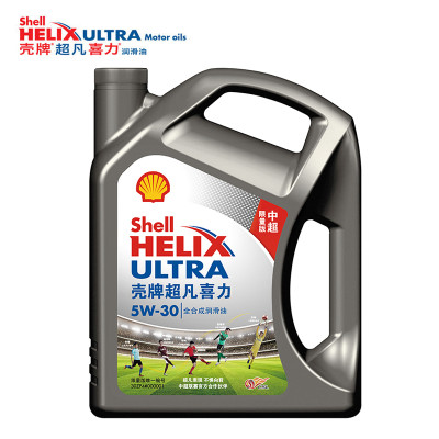Shell 壳牌 Helix Ultra 超凡喜力 中超限量版 5W-30 SL级 全合成机油 4L