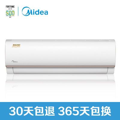 Midea 美的 KFR-26GW/WDBN8A3@ 大1匹 壁挂式空调