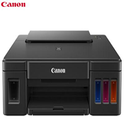 移动端、历史低价: Canon 佳能 G1810 加墨式高容量打印机 648元包邮