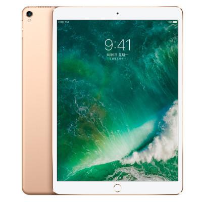 Apple 苹果 iPad 9.7(2018)平板电脑 WLAN 32GB