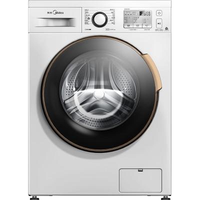 Midea 美的 MD80V50D5 8公斤 洗烘一体机