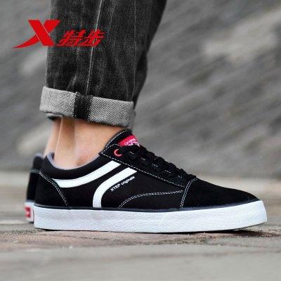 XTEP 特步 984119315238 男士滑板鞋 83元yabo体育下载(需用券)