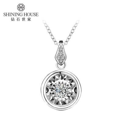 钻石世家 爱随心动之彤梦款 18K金钻石吊坠项链 1449元包邮(双重优惠)