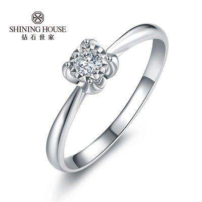 钻石世家 18K金 钻石戒指 I-J色 8分 1319元包邮(双重优惠)