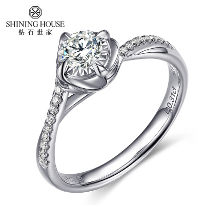 钻石世家 18K金钻石戒指 I-J级 共30分