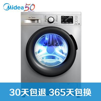 Midea 美的 MG100V50DS5 滚筒洗衣机 10公斤 1999元包邮