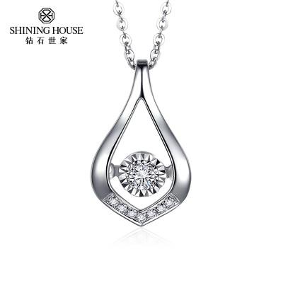 钻石世家 爱随心动 18K白金 水滴形钻石吊坠 1259元包邮(双重优惠)