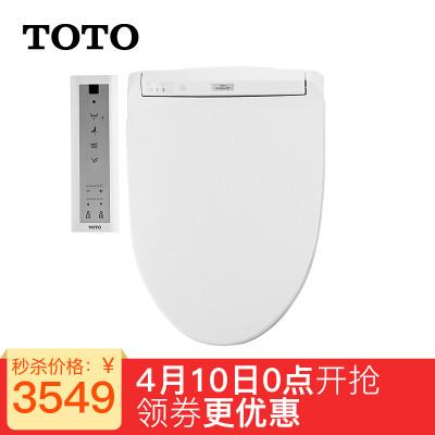 TOTO 东陶 TCF791CS 即热式智能马桶盖 3399元包邮(用券)
