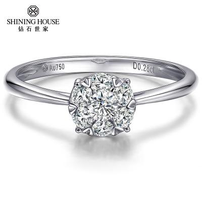 钻石世家 18K金群镶钻石戒指 I-J级 共27分 2639元包邮