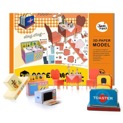 JoanMiro美乐 儿童3D纸模馆 厨房用具 (8款可选) 16.9元包邮(需用券)