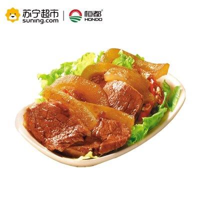 限地区!HONDO BEEF 恒都 五香带皮牛肉(半成品菜)250g