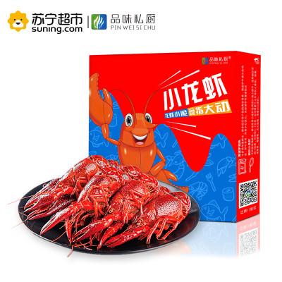 品味私厨 麻辣小龙虾 4-6钱/只 1kg *4件