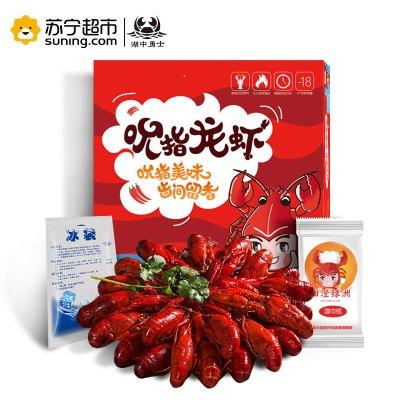 限上海、江苏: 湖中勇士 麻辣小龙虾 4-6钱 净虾2斤 *5件 124.75元包邮(双重优惠)