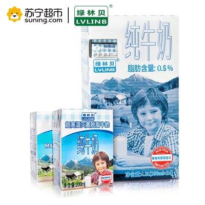 LVLINB 绿林贝 脱脂纯牛奶 200ml*24盒 *4件 +凑单品