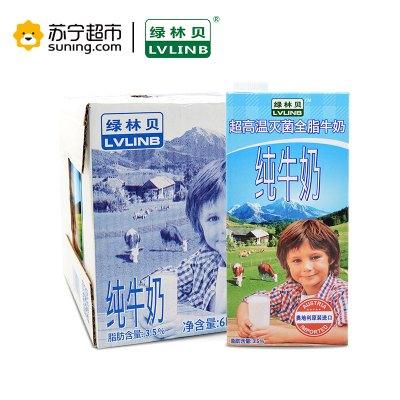 LVLINB 绿林贝 全脂纯牛奶 1L*6 *4件 +凑单品