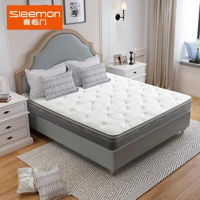 SLEEMON 喜临门 光年plus 乳胶黄麻床垫 180*200cm