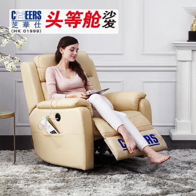 CHEERS 芝华仕 K213 真皮电动单人沙发