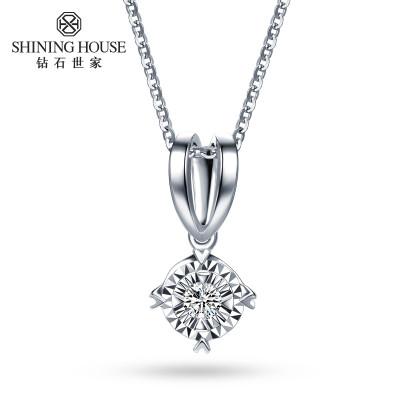 钻石世家 18K金 镂空花水滴形 钻石吊坠 I-J色 4分 930元包邮(下单立减)