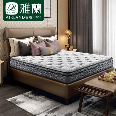 AIRLAND 雅兰 威斯汀酒店精英版 高筒独袋弹簧乳胶床垫 24cm 1.5米