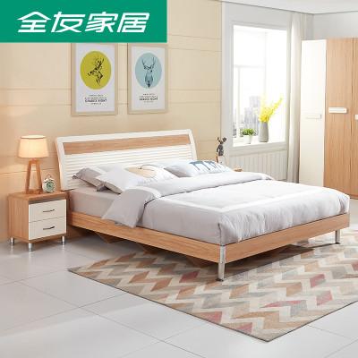 QuanU 全友 123301 简约现代板式床 1.8m床