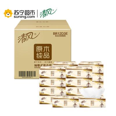 清风 原木纯品 抽纸 3层120抽*18包(188*136mm) *5件 119.62元包邮(合23.92元/件)
