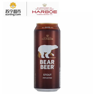 HARBOE 哈尔博 棕熊黑啤酒 500ml*24瓶