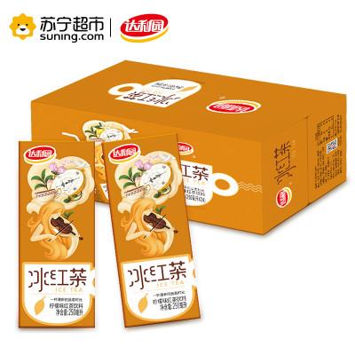 限地区:达利园 冰红茶柠檬味 红茶饮料 250ml*24包