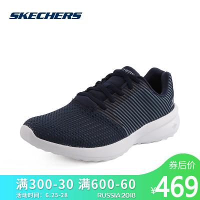 SKECHERS 斯凯奇 ON-THE-GO CITY 3 55306 男款跑鞋 199元包邮(需用券)