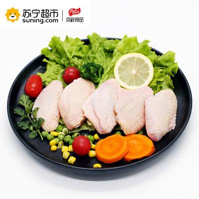 凤祥食品 鸡翅中 500g*3份+肉夹馍饼胚220g
