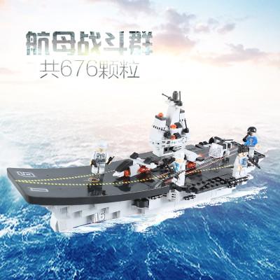 爱利优 8合1航母战斗群