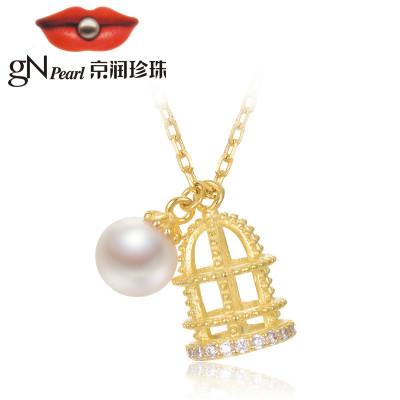 京润珍珠 鸟笼 S925银镶白色淡水珍珠吊坠项链 *2件