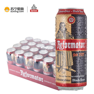 Reformator 马汀路德 黑啤酒 500ml*24听 *2件