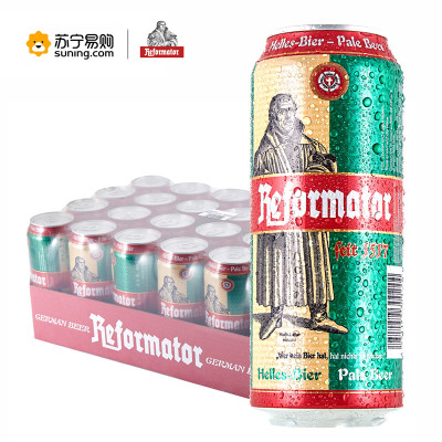 Reformator 马汀路德 黄啤酒 500ml*24听 整箱装 *2件