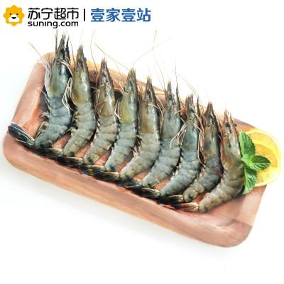 壹家壹站 马来西亚活冻黑虎虾 400g/盒