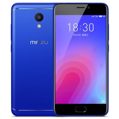 MEIZU 魅族 16th 智能手机 远山白 6GB+128GB
