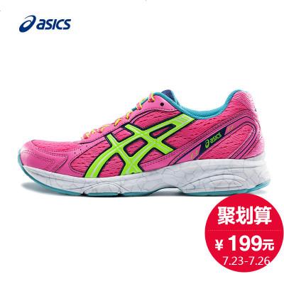 ASICS 亚瑟士 MAVERICK 2 女款运动鞋