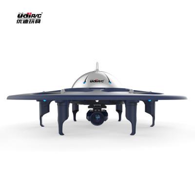 优迪 六轴遥控飞碟 高清航拍飞行器