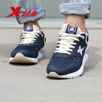 XTEP 特步  男士低帮休闲鞋 92元yabo体育下载(需用券)