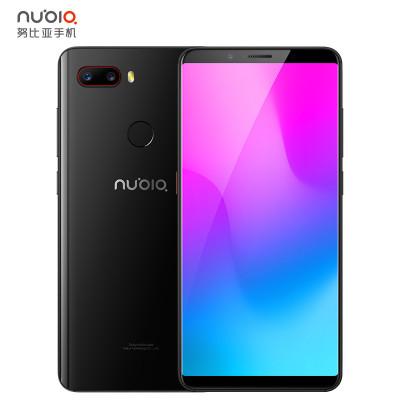 nubia 努比亚 Z18 全网通智能手机 8GB+128GB 2549元(需用券)