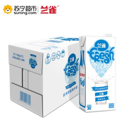Lacheer Fresh 兰雀 唯鲜脱脂牛奶 1L*12盒 *2件
