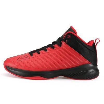 PEAK 匹克 DA830311 男士篮球鞋 168元包邮(需用券)