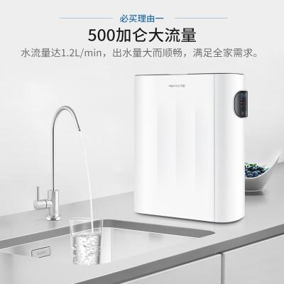 Joyoung 九阳 JR5001 反渗透纯水机 1498元包邮