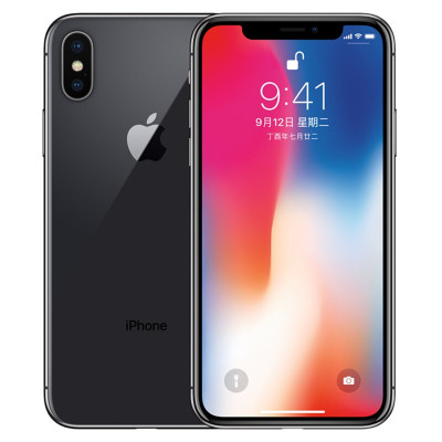 Apple 苹果 iPhone XS Max 智能手机 64GB 金色 7899元包邮