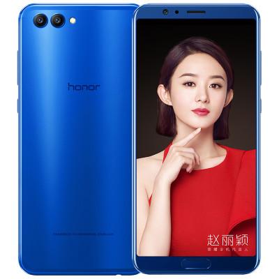 Honor 荣耀 Magic 2 智能手机 6GB+128GB