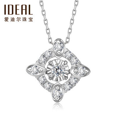 IDEAL 爱迪尔珠宝 G04721 18k金 群镶菱形钻石吊坠 2256元包邮(双重优惠)