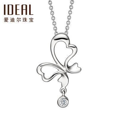 IDEAL 爱迪尔珠宝 DG0028 铂金钻石吊坠 111 0元包邮(双重优惠)