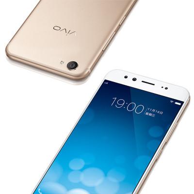 vivo Z3 智能手机 极光蓝 6GB+64GB