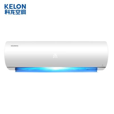 15日0点: Kelon 科龙 KFR-35GW/XAA1(1P69) 1.5匹 壁挂式空调 2399元包邮(需49元定金)